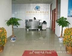 深圳市深龍杰科技有限公司