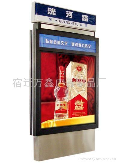 滾動廣告路  燈箱 2