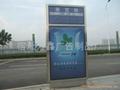 滾動廣告路  燈箱 4