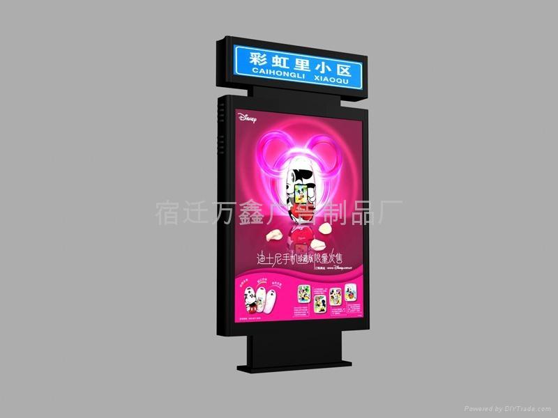 滾動廣告路  燈箱 5