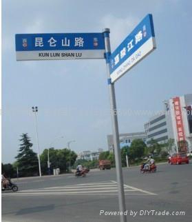 多方向指路牌 2