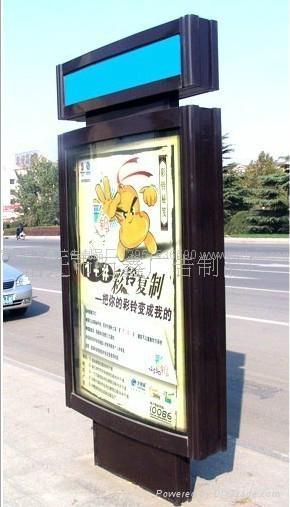 仿古廣告指路牌燈箱 4
