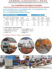 HM-XQ Series grinding balls semi-automatic