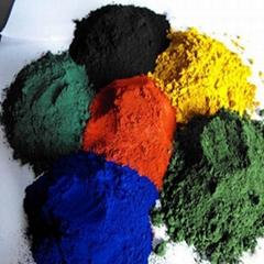 ferric oxide