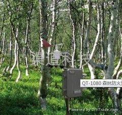 森林防火預警監測系統