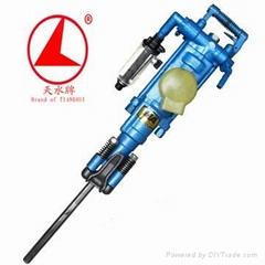 yt27 pneumatic hand drill