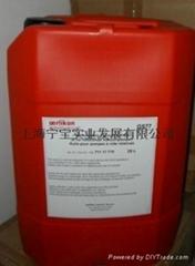 萊寶真空泵專用油