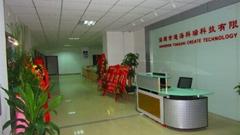 深圳市通海科瑞科技有限公司
