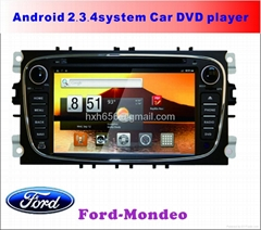 福特蒙迪欧专车专用安卓系统车载DVD