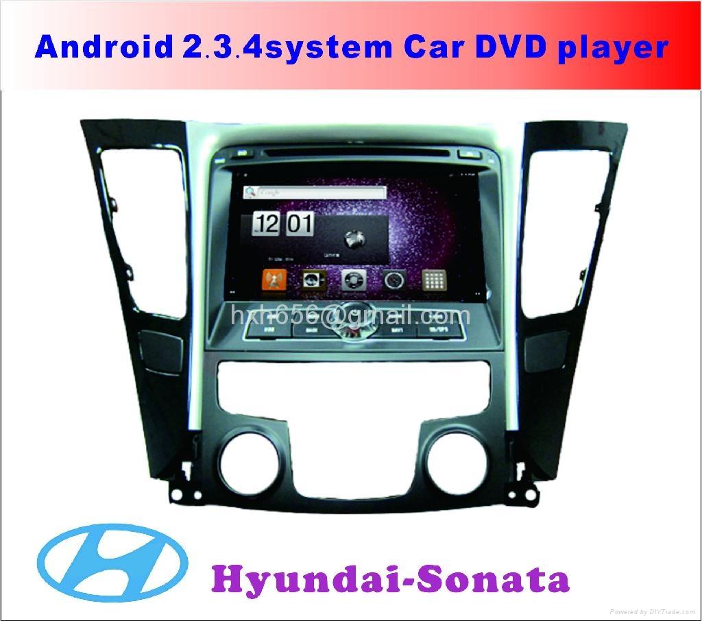 现代索纳塔安卓系统专用车载DVD播放器 1
