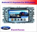 福特福克斯安卓系统专车专用车载DVD播放器 1