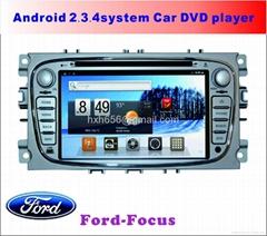 福特福克斯安卓系统专车专用车载DVD播放器