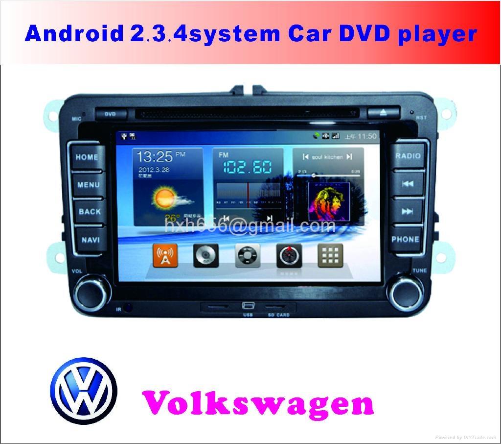 大众安卓系统专车专用车载DVD播放器 1