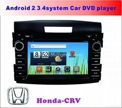 CRV安卓系统专车专用车载DVD播放器