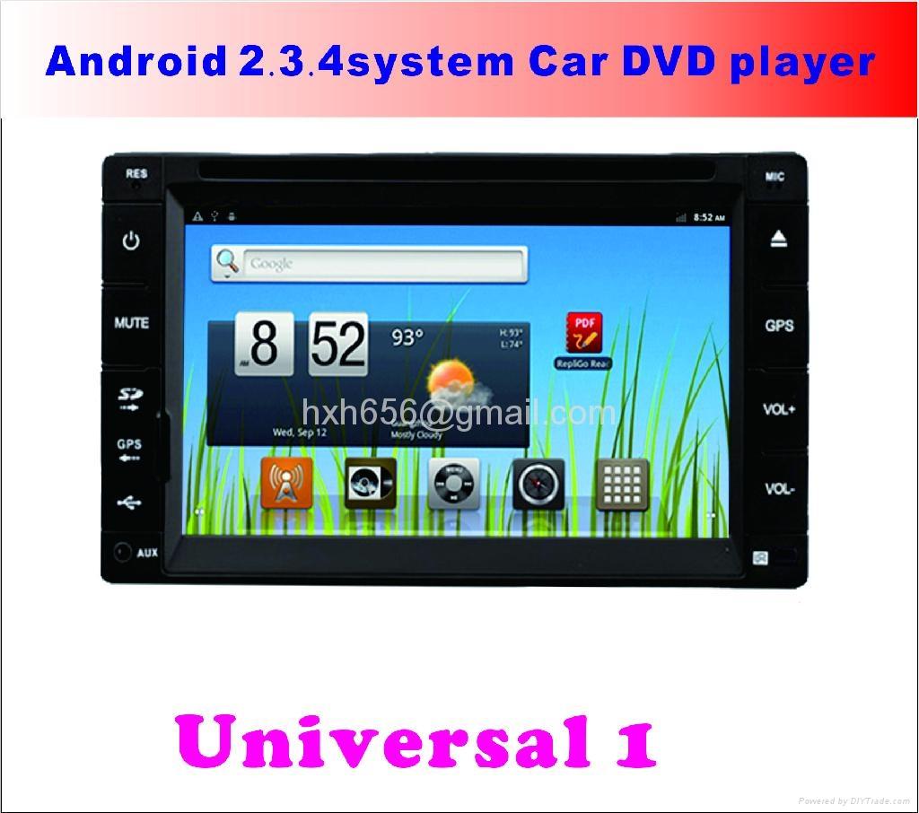安卓系统通用车载DVD播放器 1