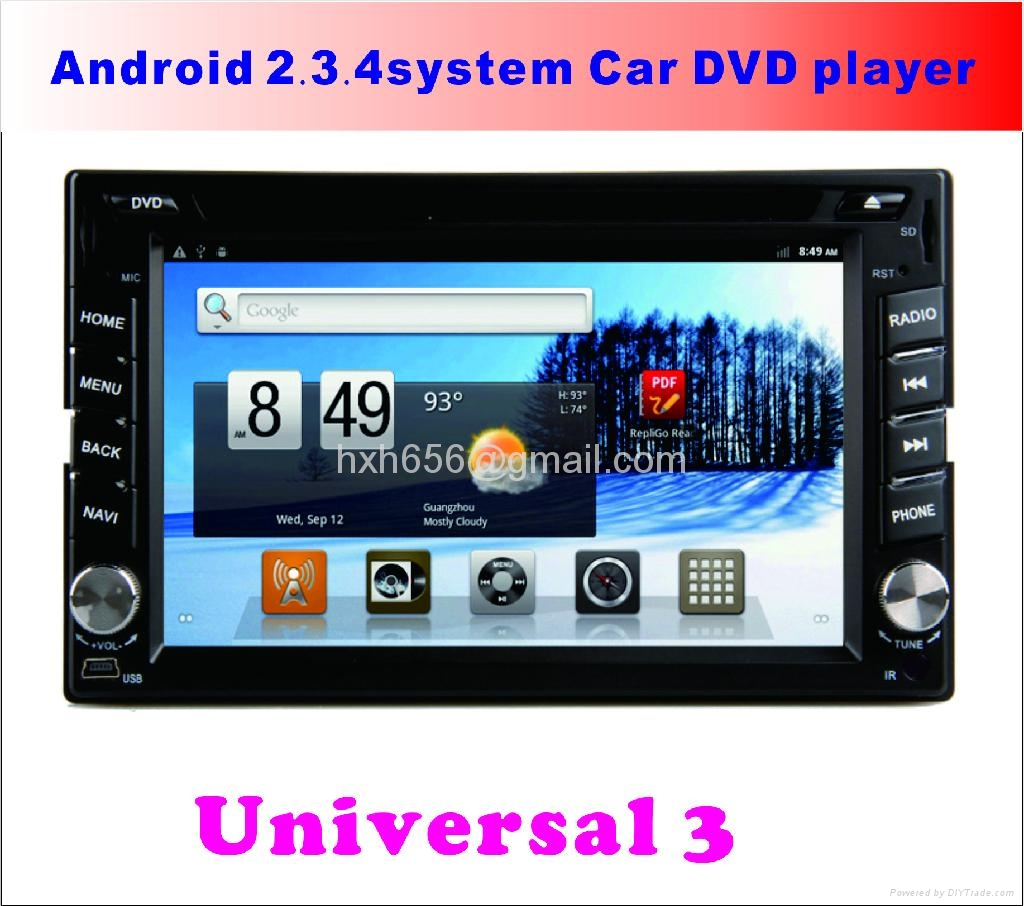Android System Universal Car DVD Player 1