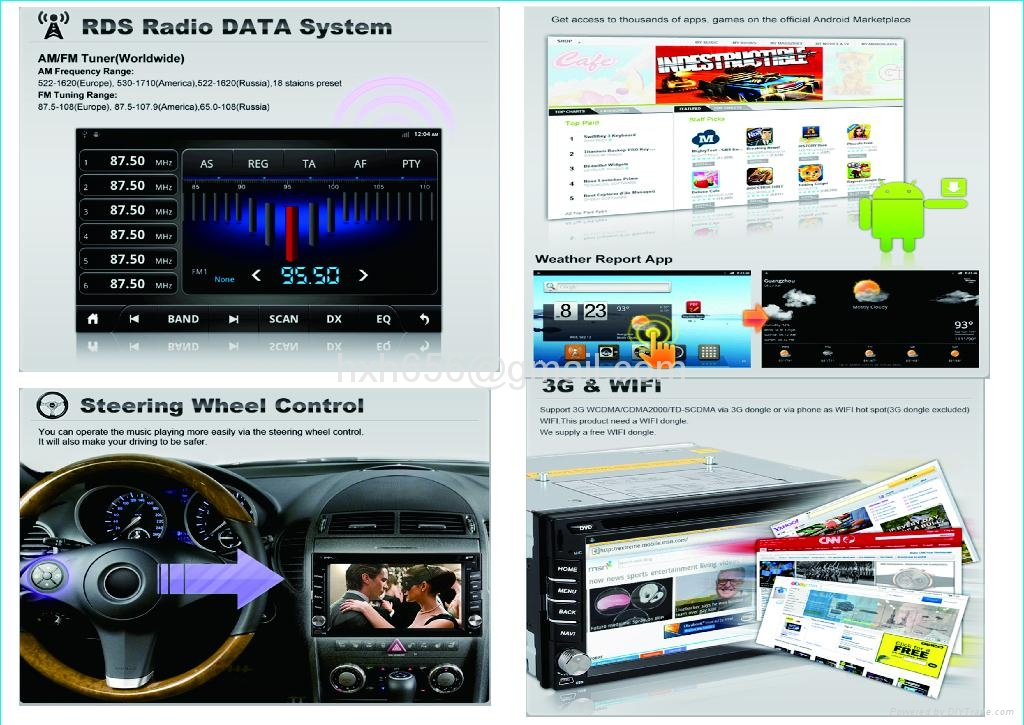 伊兰特最新安卓系统车载DVD播放器 5