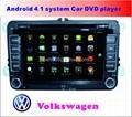 大众安卓系统专车专用车载DVD