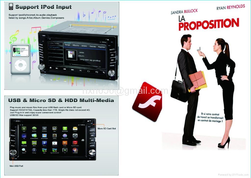 大众安卓系统专车专用车载DVD播放器 4