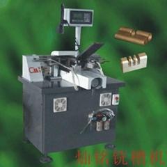 数控插芯锁锁壳铣中槽机