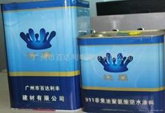 廣東防水 911聚氨酯防水塗料