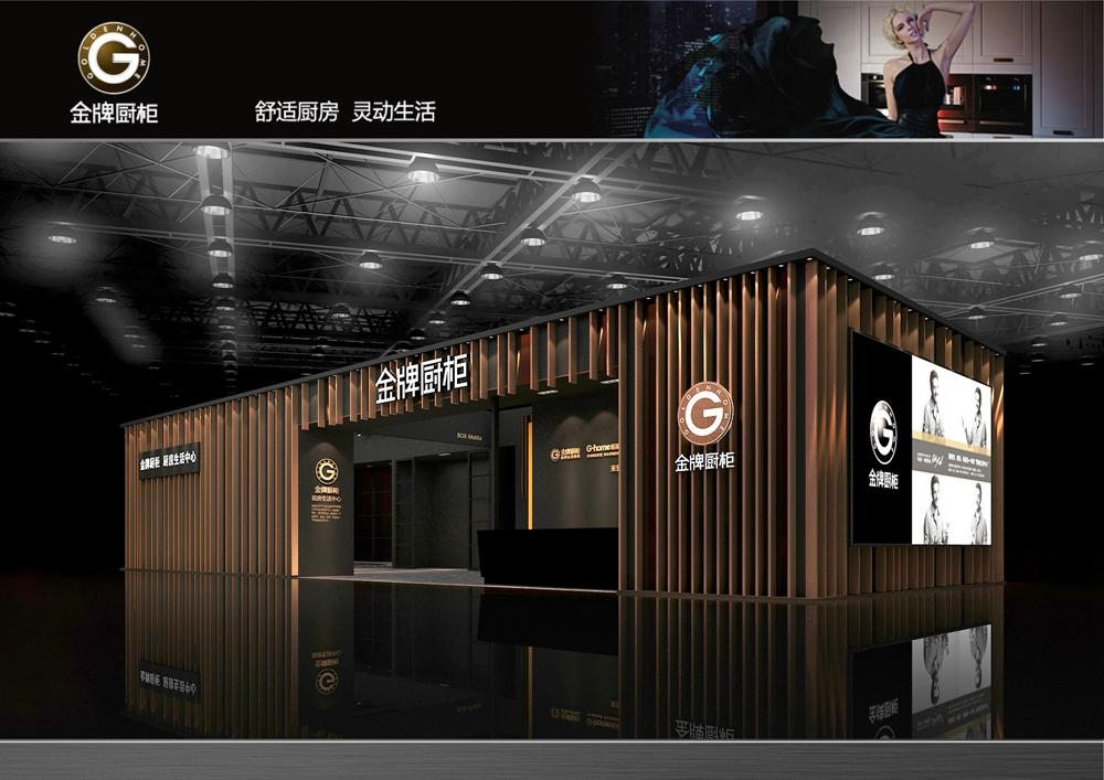 Exhibition Booth Website : Exhibition booth design and build pinbang