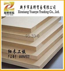 优质板材细木工板