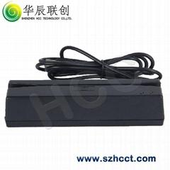 HCC720 magnetic card reader