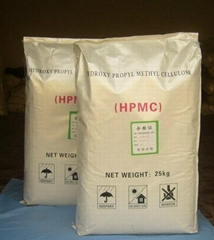 hydroxypropyl methyl cellulose HPMC