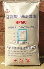 HPMC methyl cellulose