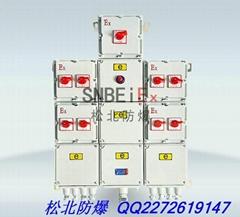 BXMD68防爆配电箱 铁制防爆配电箱 防爆配电箱厂家