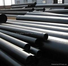 SCH20-SCHXXS Carbon seamless steel pipe