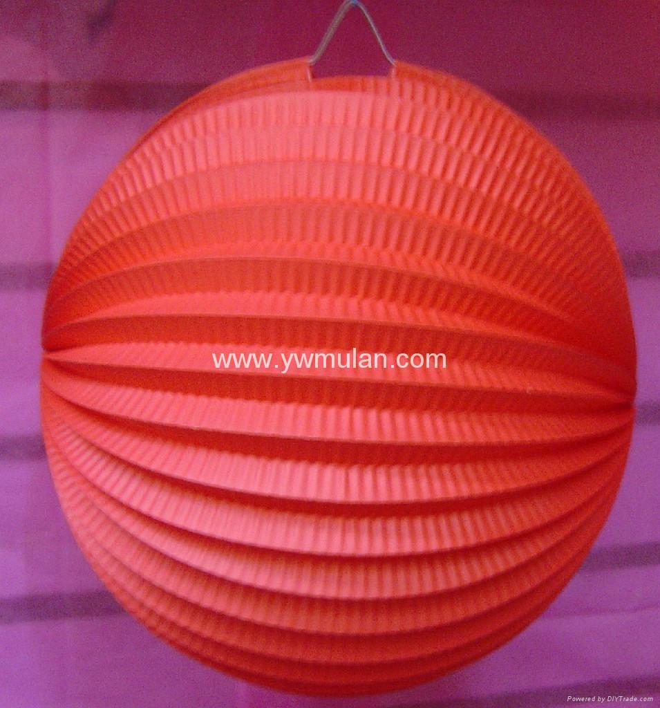 Arts And Crafts Lantern Company