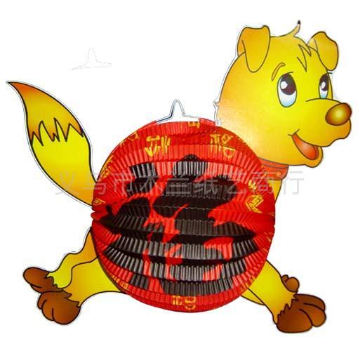 旺福卡通狗灯笼