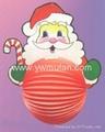 Santa Balloon Lanterns