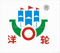 Anhui Huayang Rubber Co., Ltd