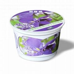 星座花卉紫羅蘭
