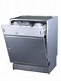 W60A2A401B Fully built-in dishwasher