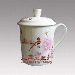 辦公室陶瓷茶杯