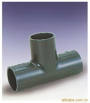 爱水龙可怜CLEAN-PVC管件阀门 3