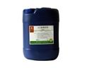 RC-HT铜 保 护 剂