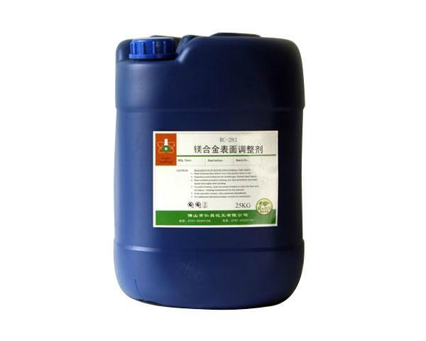 镁合金表面调整剂 1