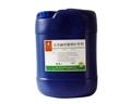 无氰碱性镀铜添加剂