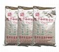 羧甲基纤维素钠 2