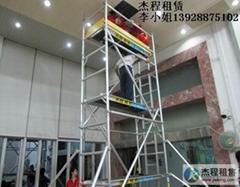 广州电动液压升降机出