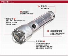 太陽能手電筒 1W強光手電筒
