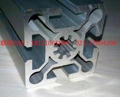 5050W工业铝型材 铝挤压型材 流水线工作台铝型材设备框架