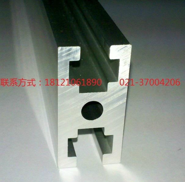 2040A工业铝型材 流水线型材 工作台 设备外框 1