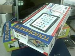 深圳平板電腦包裝盒