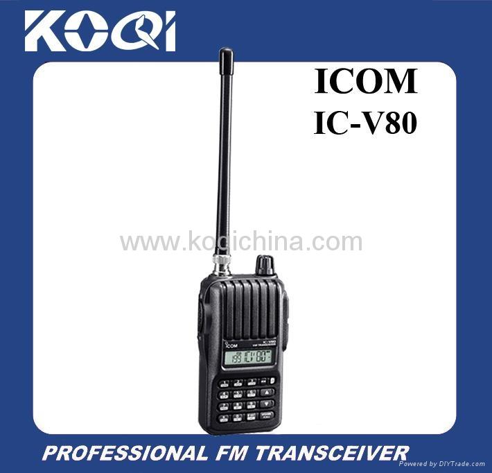 ICOM VHF transceiver IC-V80 (China Trading Company) - Interphone